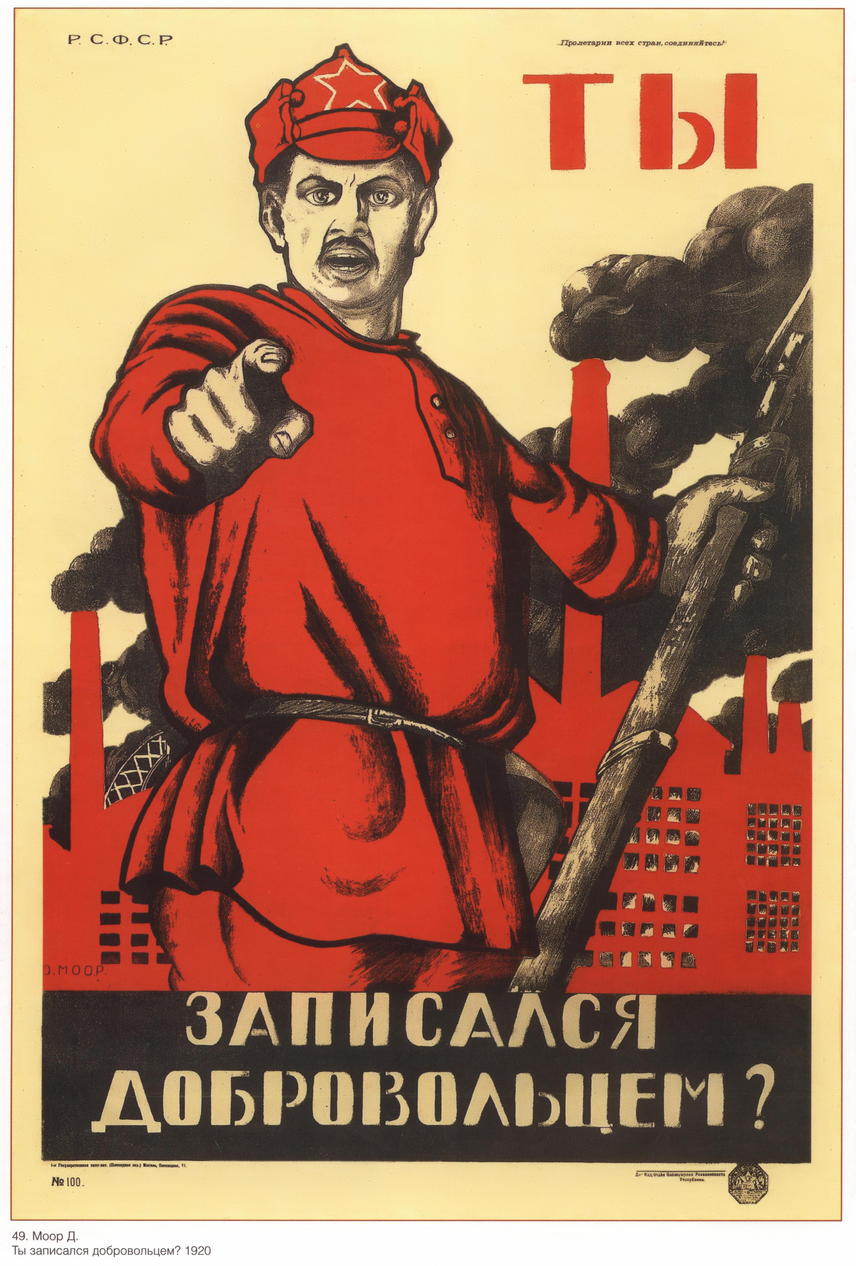«1941-1945 Великая Отечественная Война Фильмы 2016» — 1982