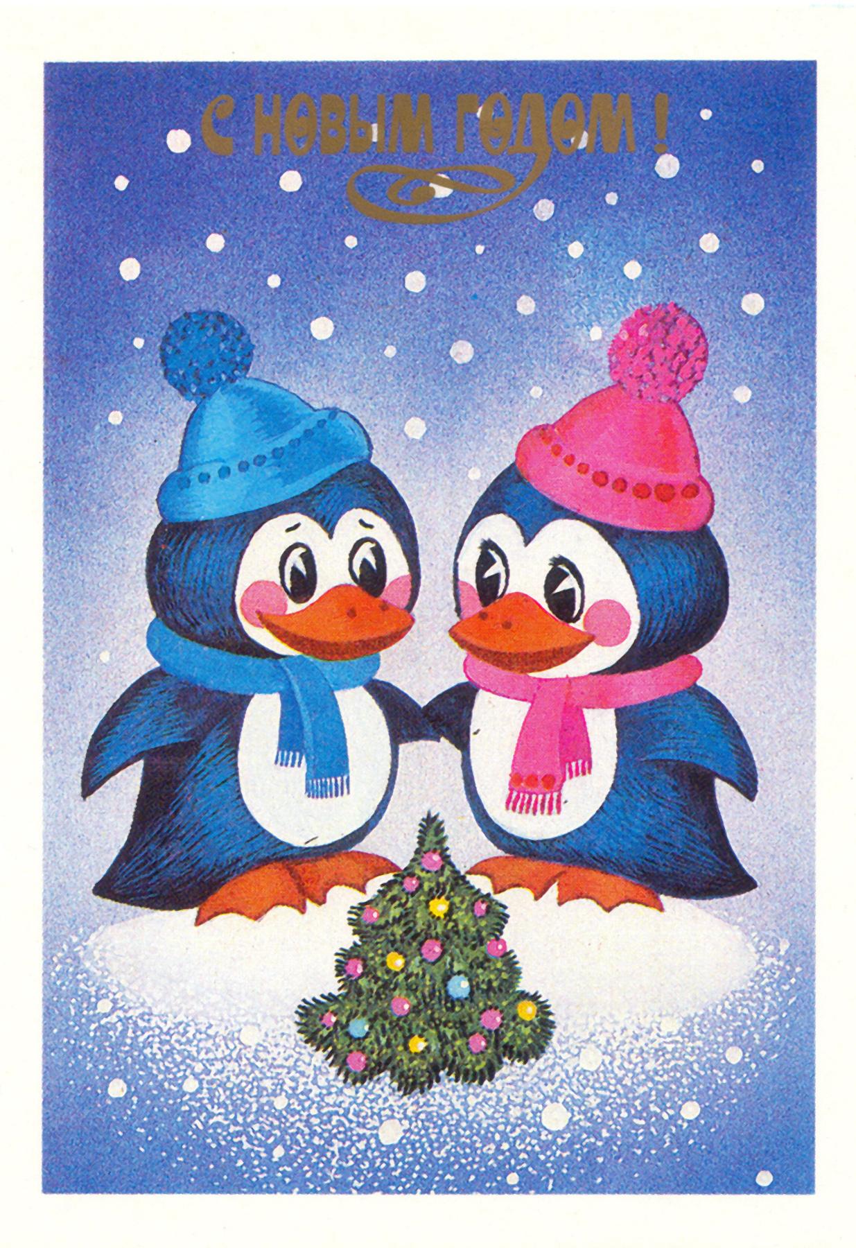 Рисунки новогодние открытки своими 305