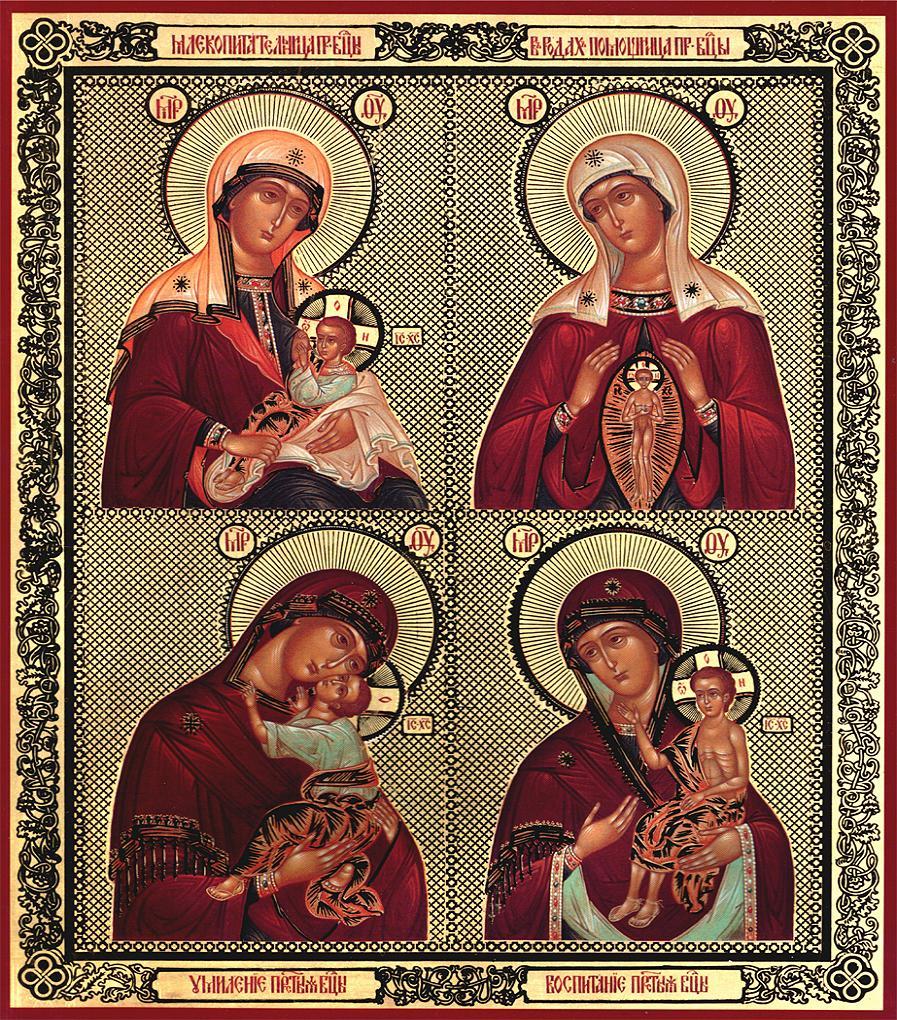 Эскизы фото ангелов для икон и киотов боялась