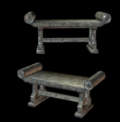 Каменная скамья