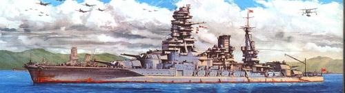 Японский Императорский флот в картинах