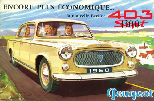 Автомобили с рекламных буклетов