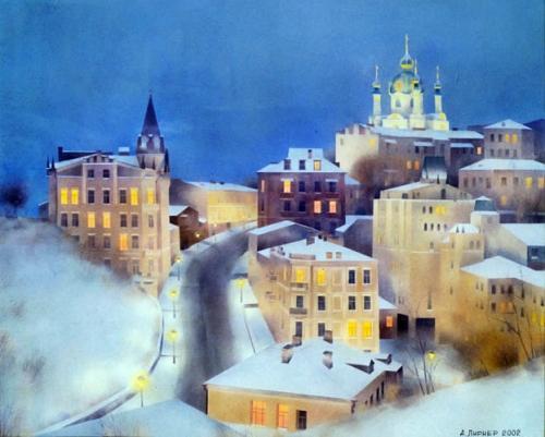Вечерний Киев - Александр Лирнер