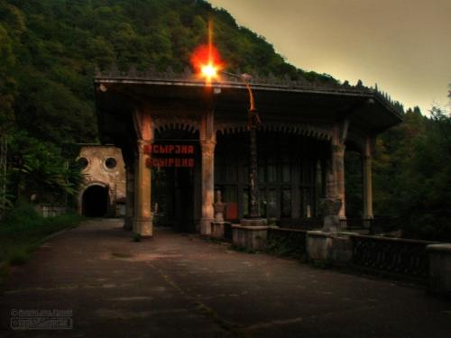 Республика Абхазия - часть 1