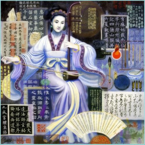 Творчество современников на Cunde Wang