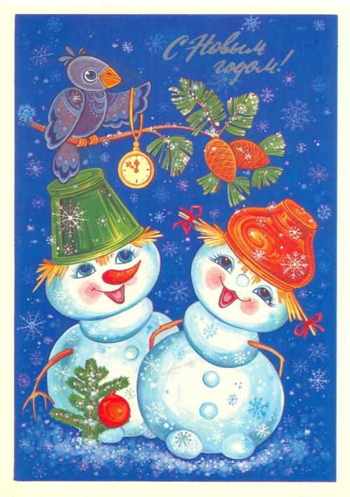 Новогодние открытки вконтакте