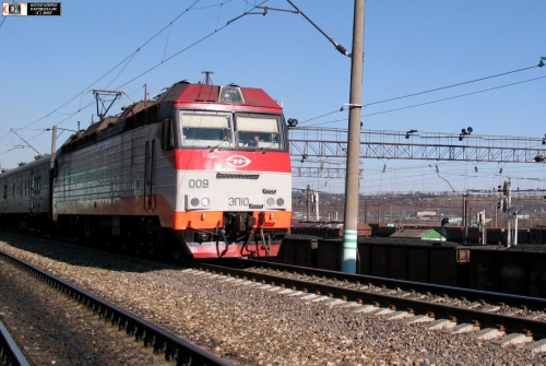 Отечественные поезда. Набор фотографий.