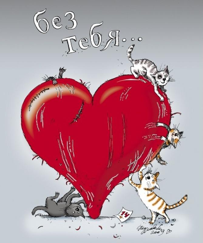 Картинка для любимой девушки для поднятия настроения романтика с надписями