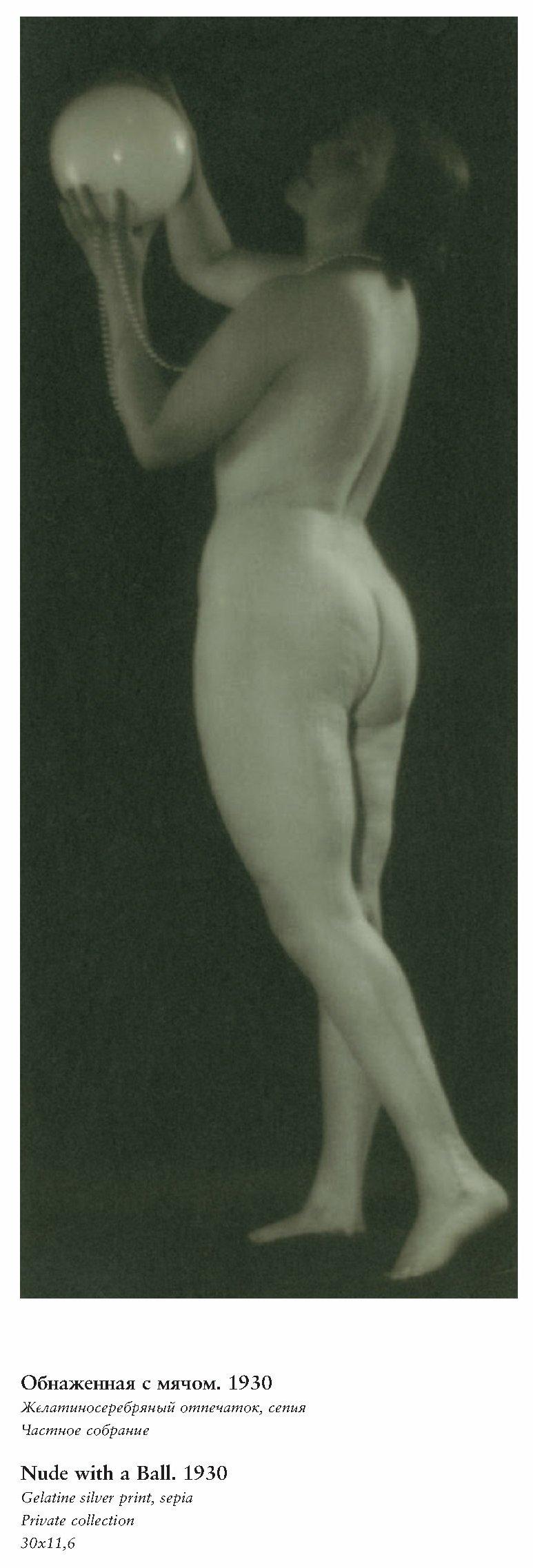 Эротика 30 годах 12 фотография