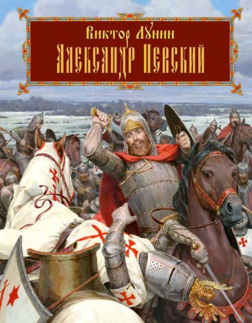 Иллюстратор Денис Гордеев (306 работ)