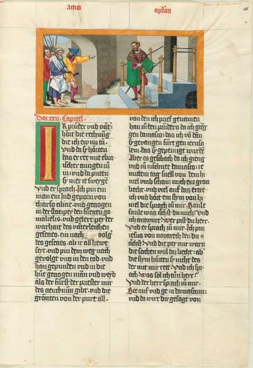 Die Ottheinrich-Bibel (1425 - 1430) (683 картинки)