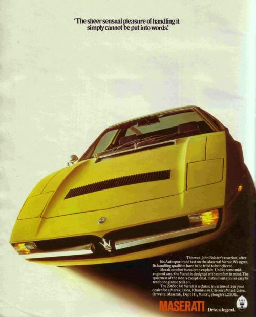 Журнальная реклама. Сборник №53 (50 картинок)