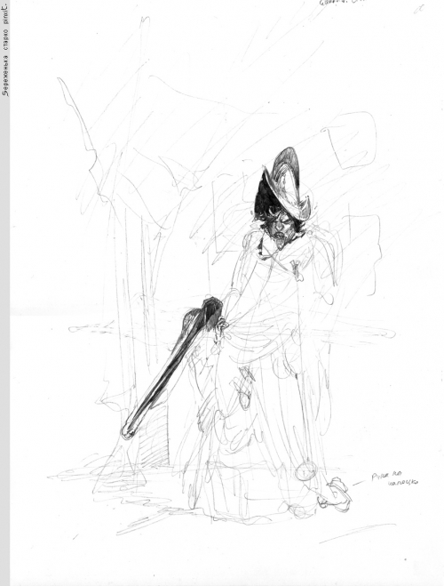 Рисунки Сереженьки С. (73 работ)
