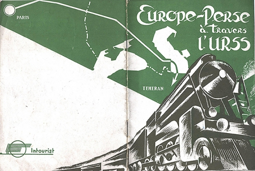Подборка рекламных постеров времен СССР (105 картинок)