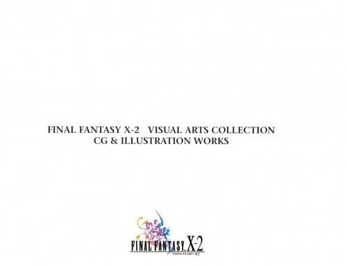 FF X-2 Illustration Collection (74 картинок)