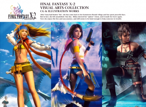 FF X-2 Illustration Collection (74 работ)