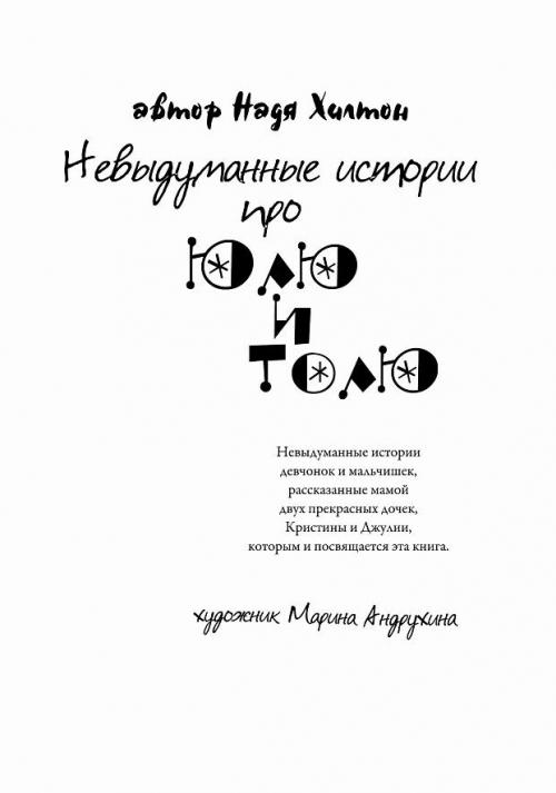 Художник-иллюстратор Марина Андрухина (80 работ)