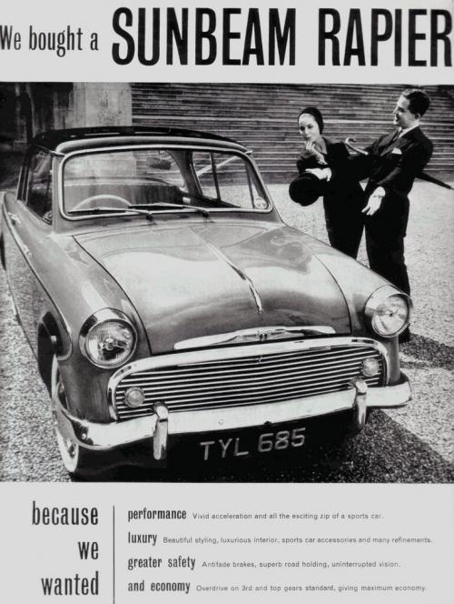 Журнальная реклама. Сборник №51 (50 картинок)