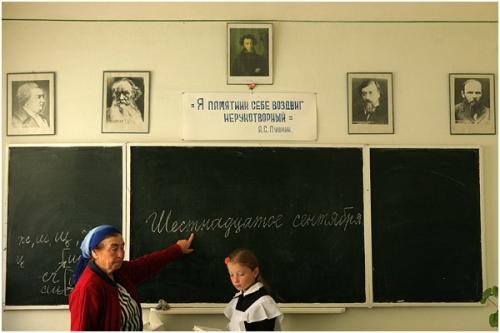 Фотожурналист Сергей Максимишин. Балкарцы (48 картинок)