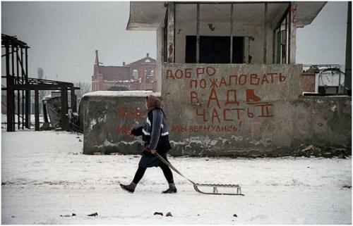 Фотожурналист Сергей Максимишин. Чечня, зима 2000 (12 картинок)