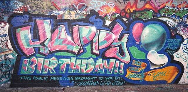 Поздравления с днём рождения в стиле граффити 64