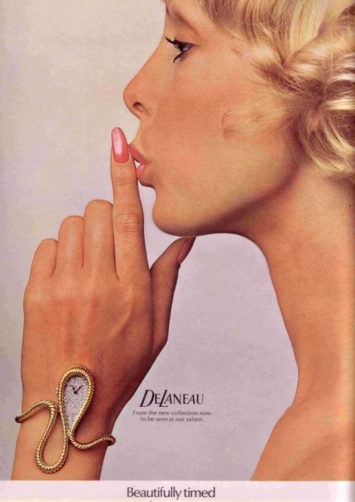 Журнальная реклама. Сборник №54 (50 картинок)