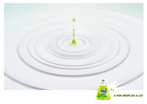 Современная реклама: MIX#57 (50 картинок)