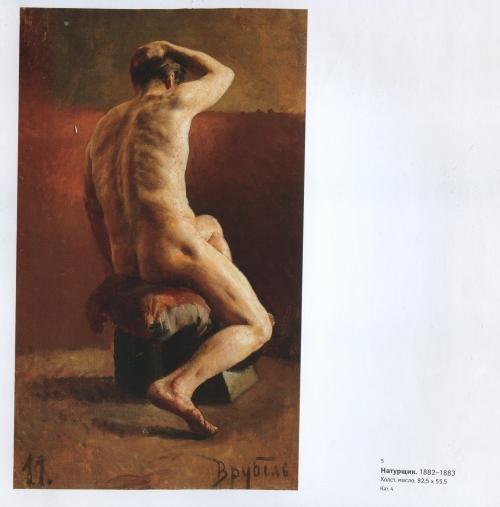 М. А. Врубель. Рисунок. (204 работ)