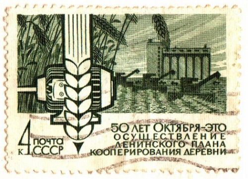 Почтовые марки СССР (455 картинок)