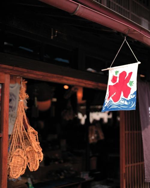 Отличная фотоподборка. Japan_part 02 (56 картинок)