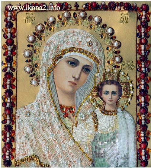 Часть 3 - Икона Божией Матери Казанская вышитая бисером.