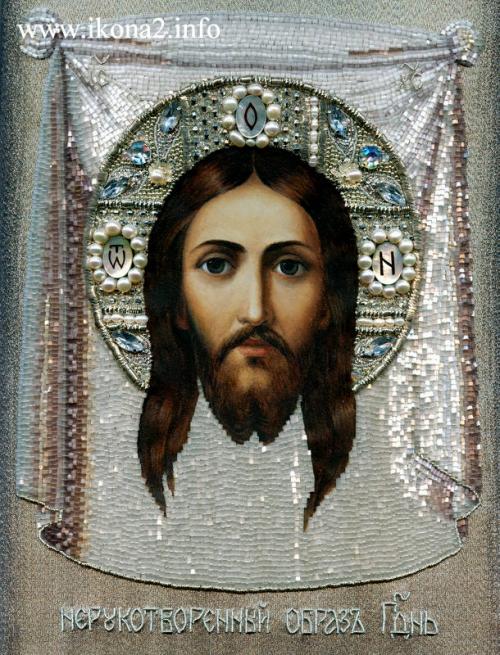 вышитая бисером икона иисуса - Город бисера.