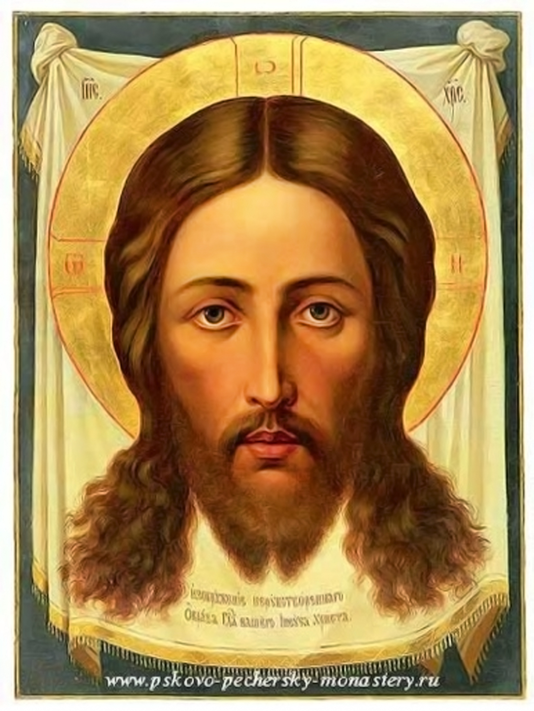 Православные иконы (30 икон) » Картины ...: nevsepic.com.ua/religiya/1057-pravoslavnye-ikony-30-ikon.html
