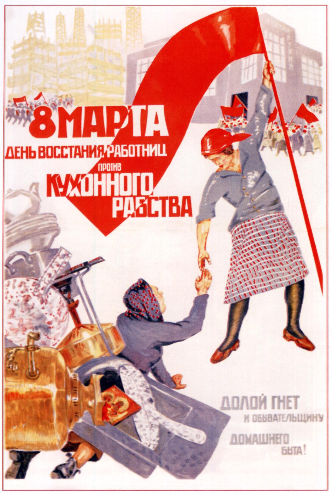 Проблемы история открытки