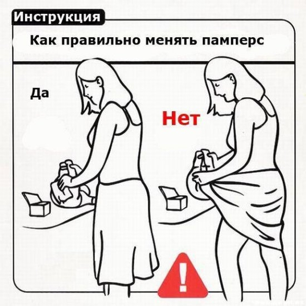 Фото инструкция как заниматься сексом 5 фотография