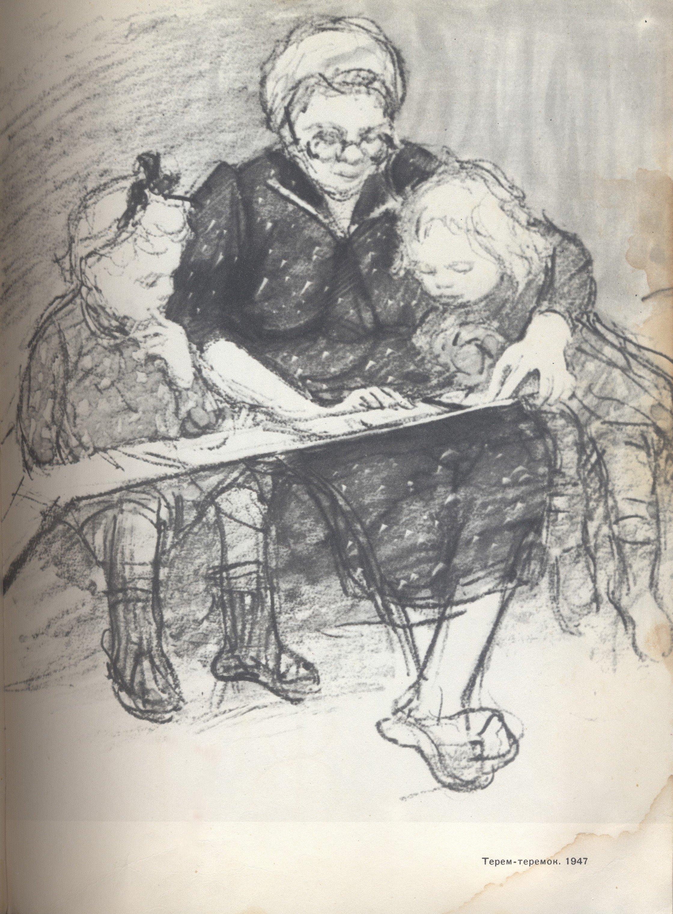 Жуков николай николаевич купить рисунки 5