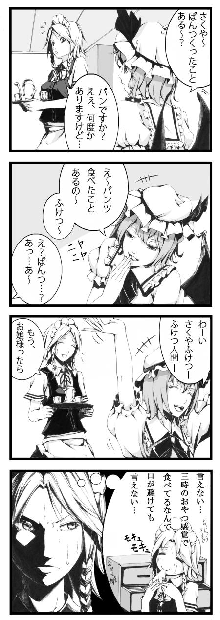 By Sawasawa (204 работ)