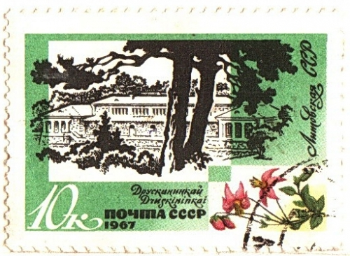 Почтовые марки СССР (446 картинок)