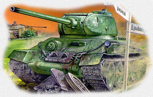 Арт на тему войны 1058 работ картины
