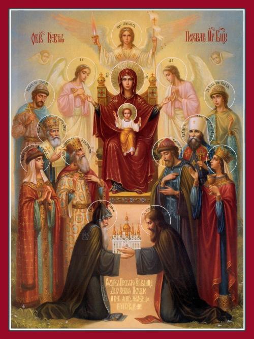 Православные иконы (30 икон)