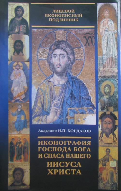 Православие в красках ч. 2 (1042 картинок)