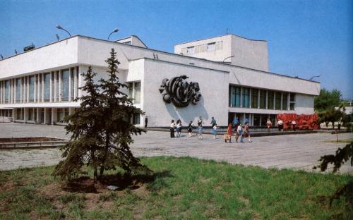 Волгоград 80-го.  (55 фото)