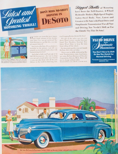 Журнальная реклама. Сборник №62 (50 страниц)