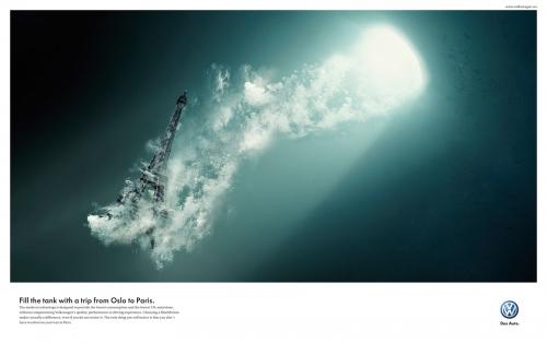 Современная реклама: MIX#66 (50 страниц)