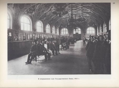 Фотографии начала ХХ века М.П. Дмитриева