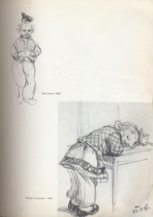 Жуков Н Н - живописец, иллюстратор, график (93 работ)