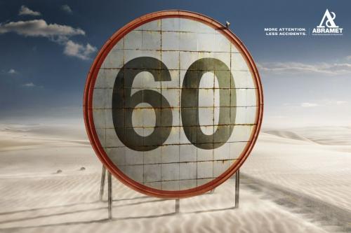 Современная реклама: MIX#63 (50 страниц)