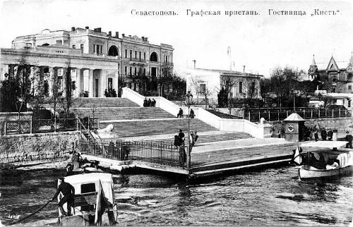 Виды старого Крыма (24 фото)