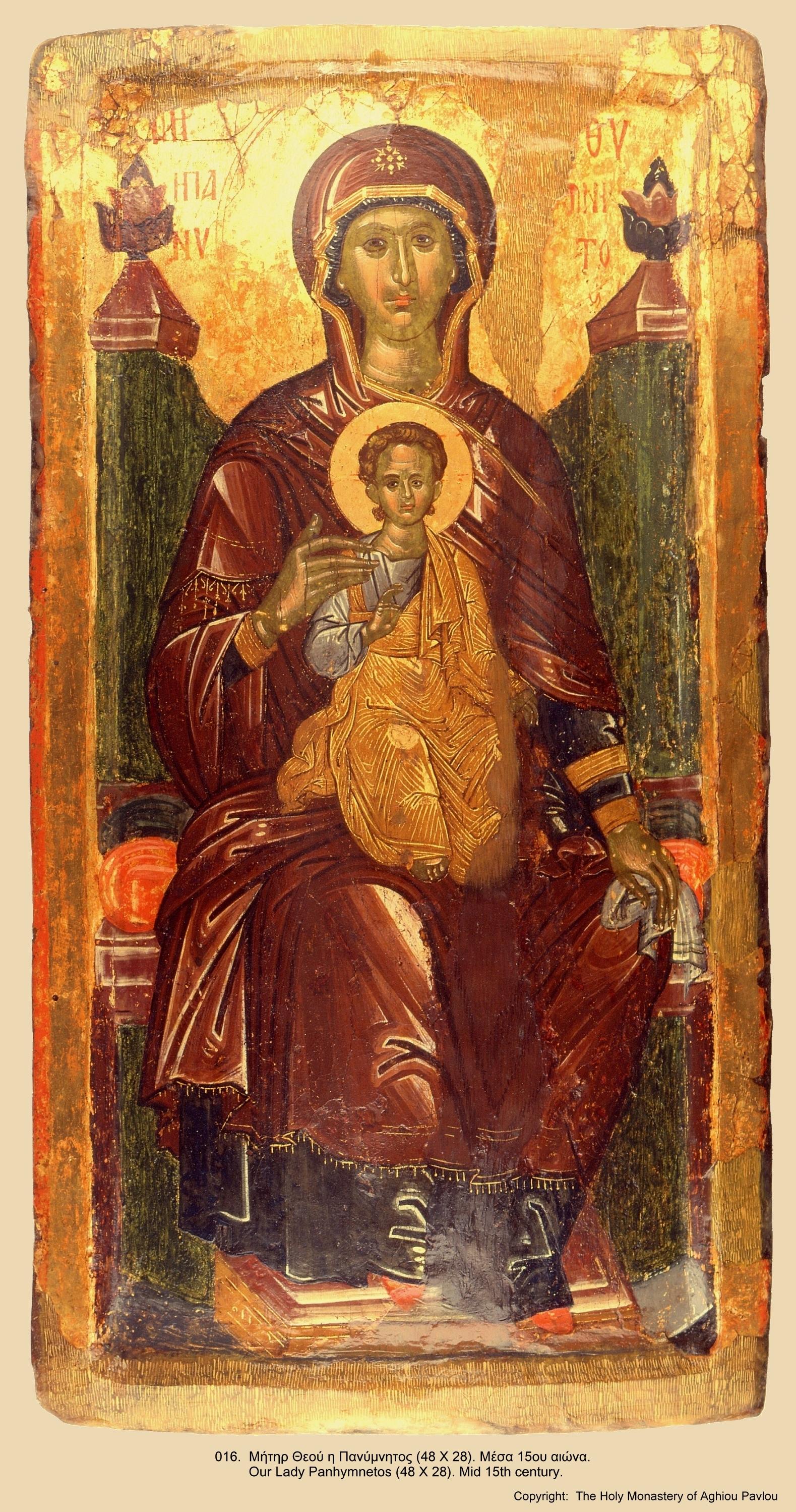 Иконы монастыря св. Павла, Святая Гора ...: nevsepic.com.ua/religiya/1365-ikony-monastyrya-sv-pavla-svyataya...