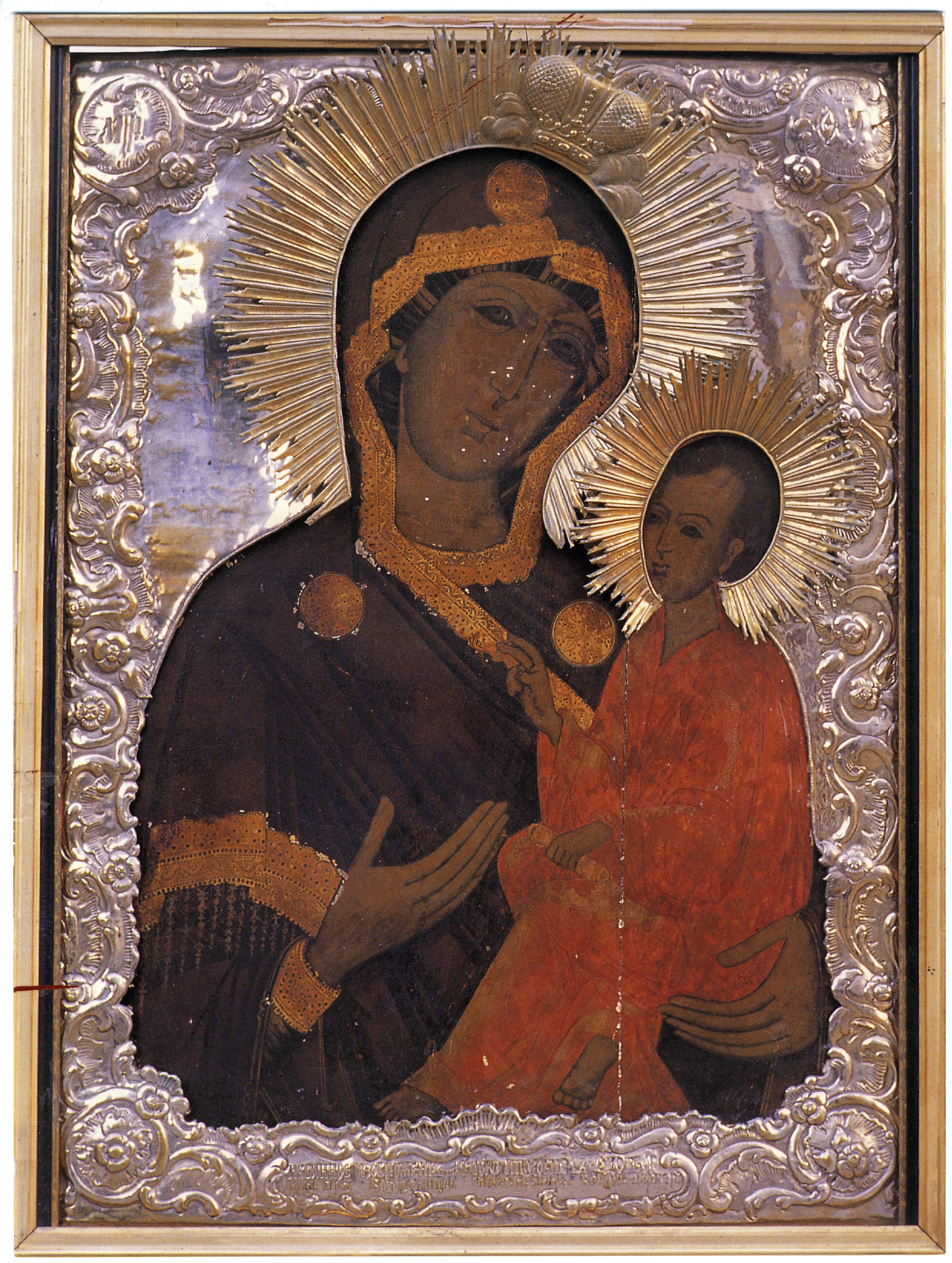 Иконы св. горы Афон (32 картинок ...: nevsepic.com.ua/religiya/1460-ikony-sv-gory-afon-32-kartinok.html